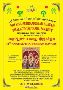 Siva karnamrutham pdf to word